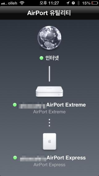 AirPort Utility 화면: 원하는 기기를 선택하여 정보를 확인하거나 수정 가능
