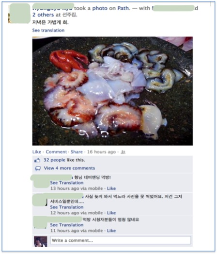 필자의 뉴스피드에서 줄기차게 음식 사진을 올리는 지인의 포스트는 그 히스토리가 쌓여 이제는 반가운 웃음코드가 되었다