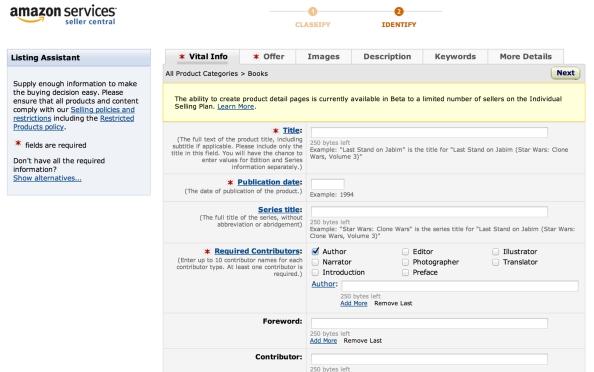 아마존 Product Detail 입력 화면: 아마존에서는 제품마다 단 하나의 상세페이지가 존재하고 아마존을 포함한 셀러들이 입력한 정보로 이루어진다
