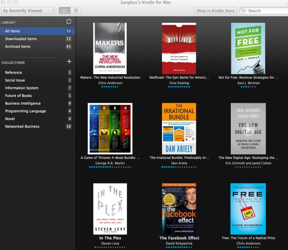 아마존 킨들과 종이책의 운명 (Amazon Kindle Killed PhysicalBooks)